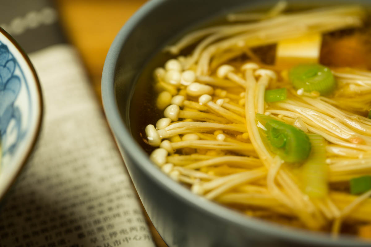 Miso_Suppe-4